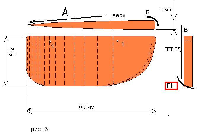 чертежи кораблика для прикормки своими руками